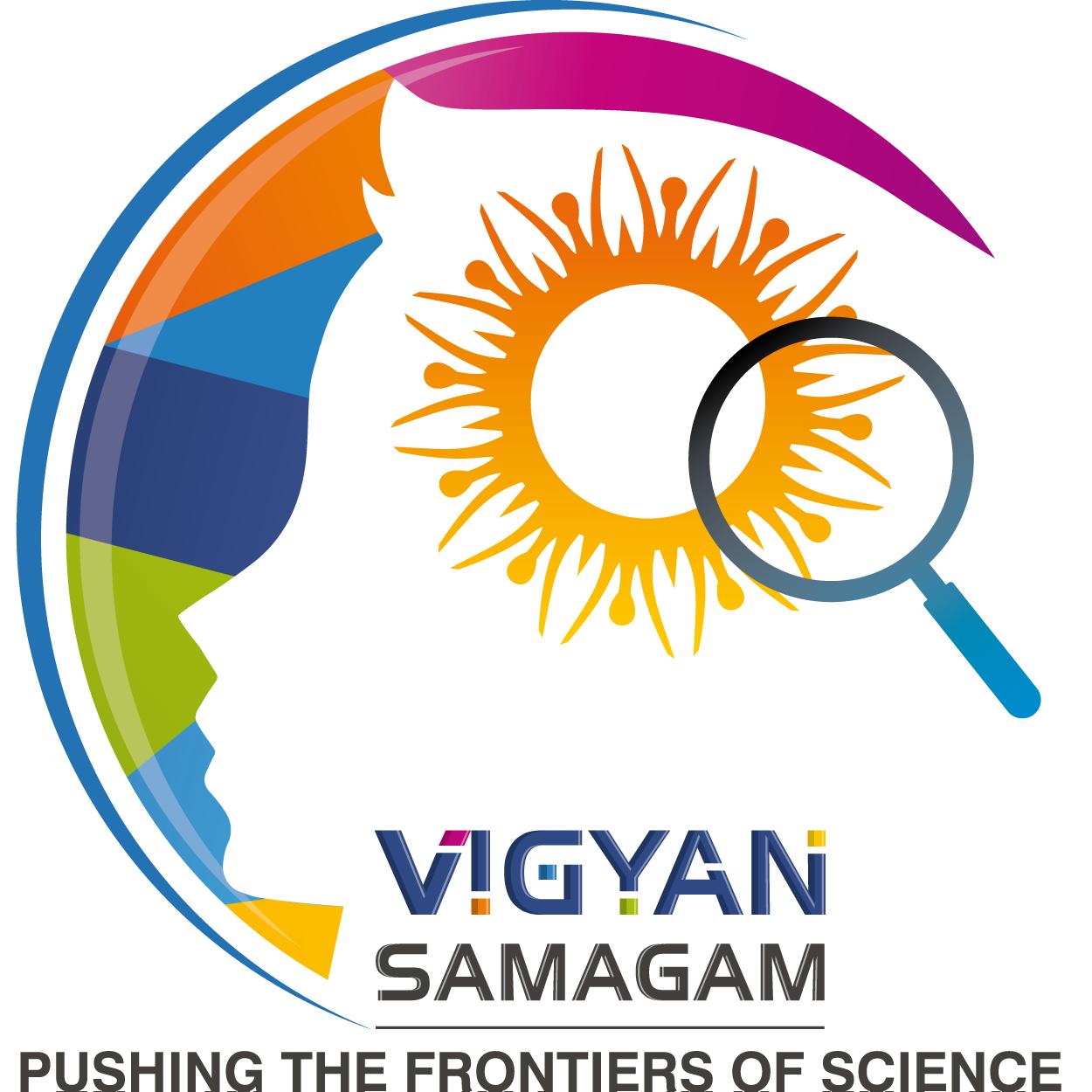 Vigyan Samagam