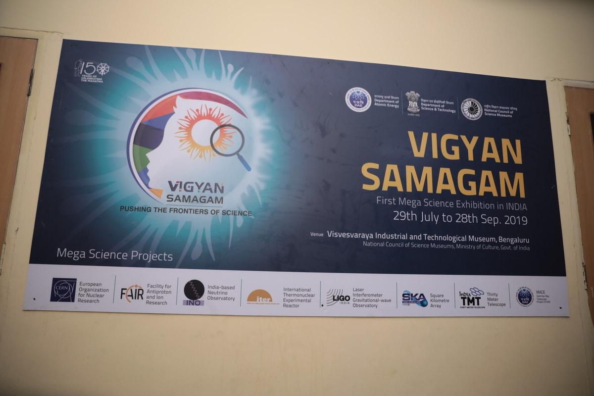 Vigyan Samagam at Bengaluru
