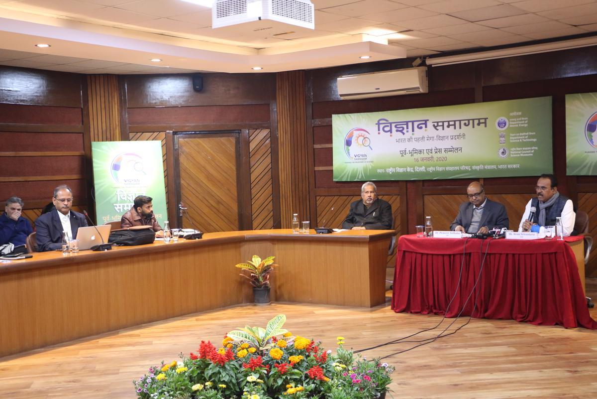 Curtain Raiser Press Conference