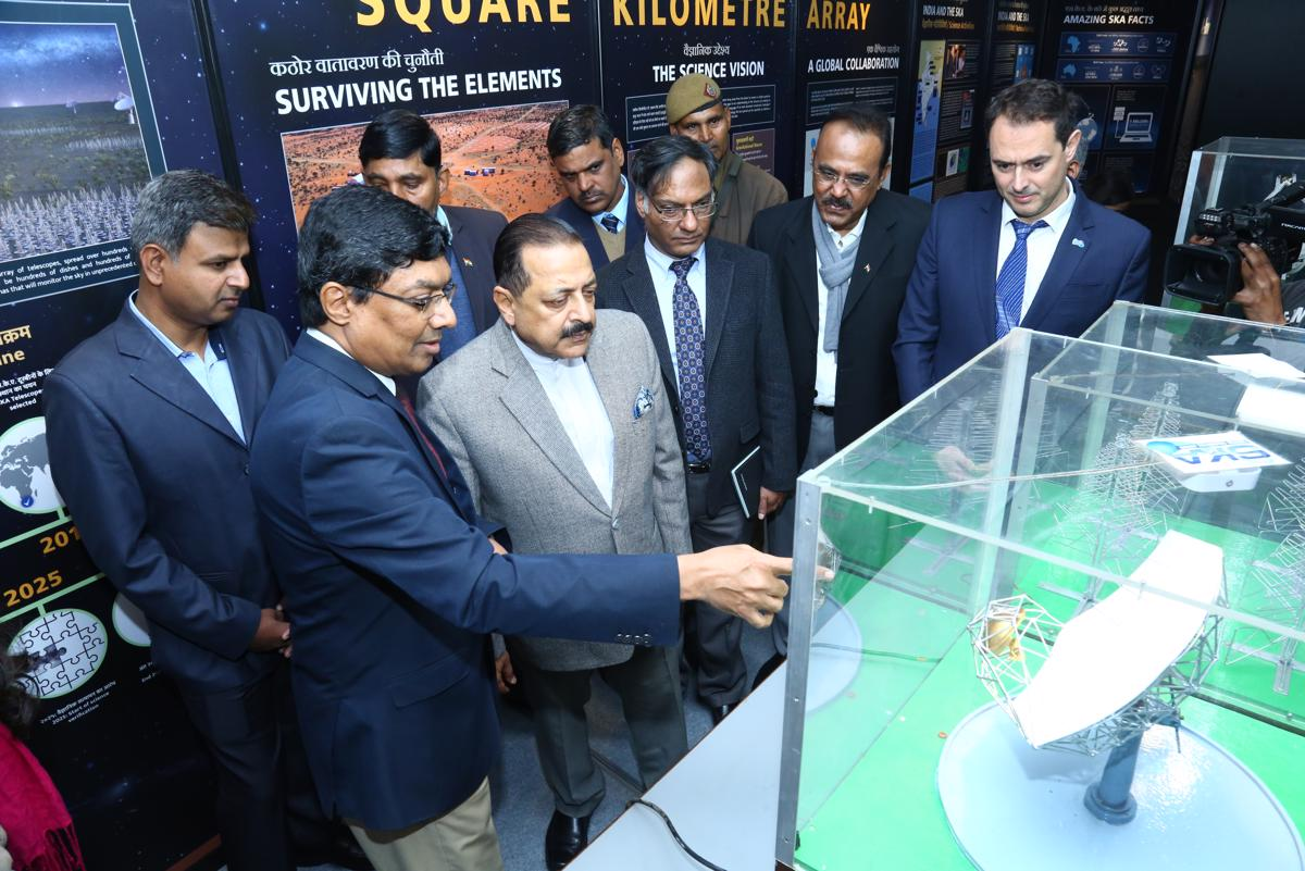 Mega Science Exhibition Launch