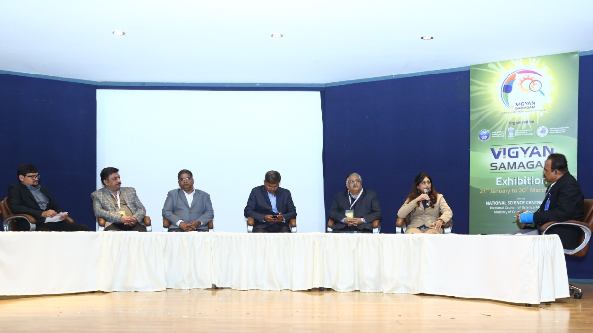 Industry Panel Discussion