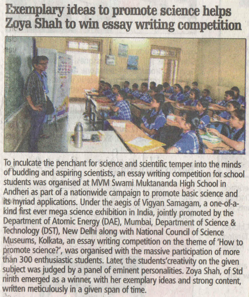 School Activity at MVM Swami Muktananda High School, Mumbai,Free Press Journal