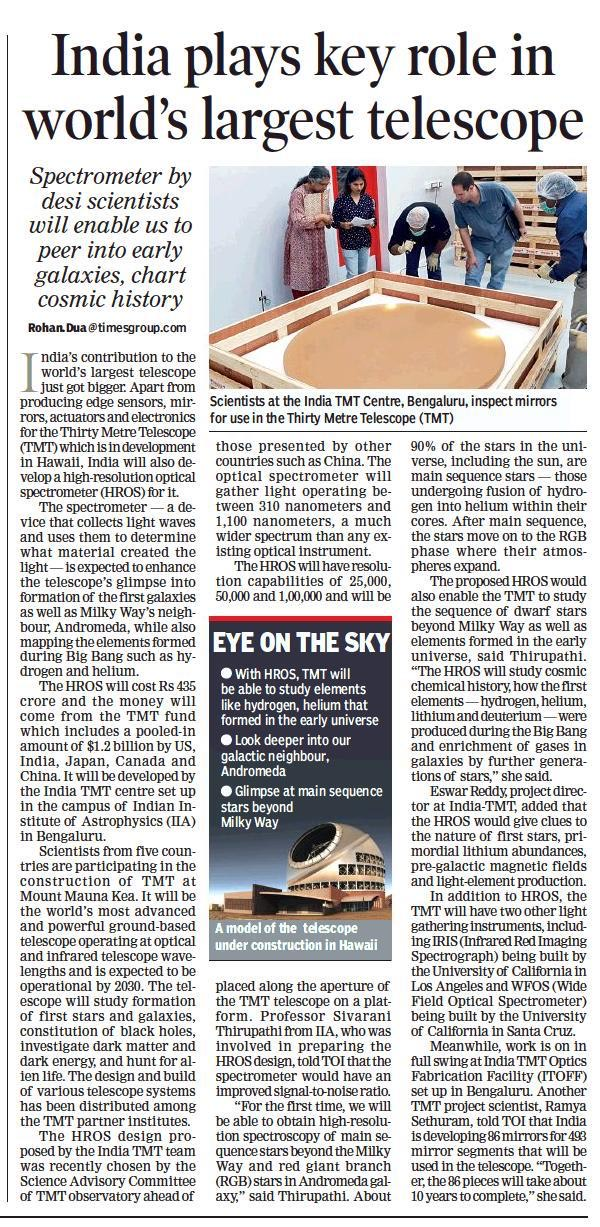 India plays a key role in World's largest Telescope,The Times of India
